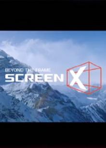В России откроется первый кинозал формата ScreenX