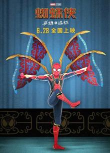 """""""Человек-паук: Вдали от дома"""" стартовал в Китае с рекордом"""