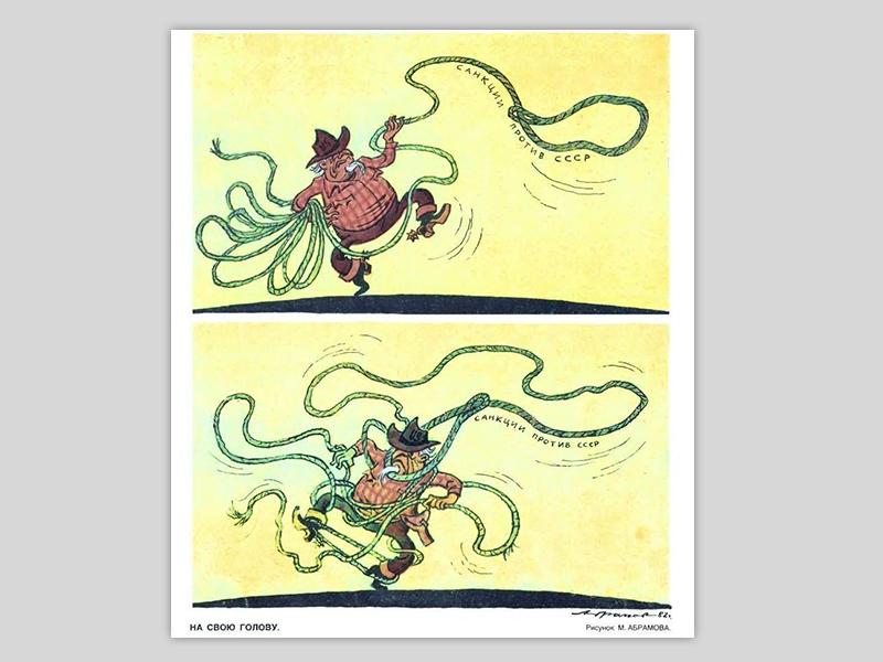 Советские журналы карикатур