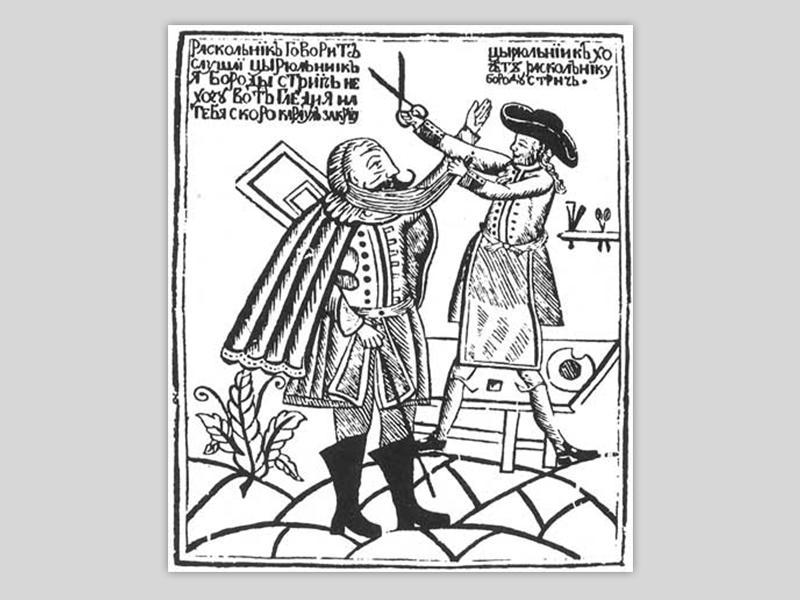 Первые русские карикатуры