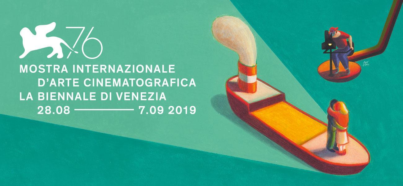 Объявлен состав жюри Венецианского кинофестиваля