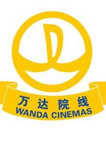 В Китае закрыли все кинотеатры из-за смертельного вируса