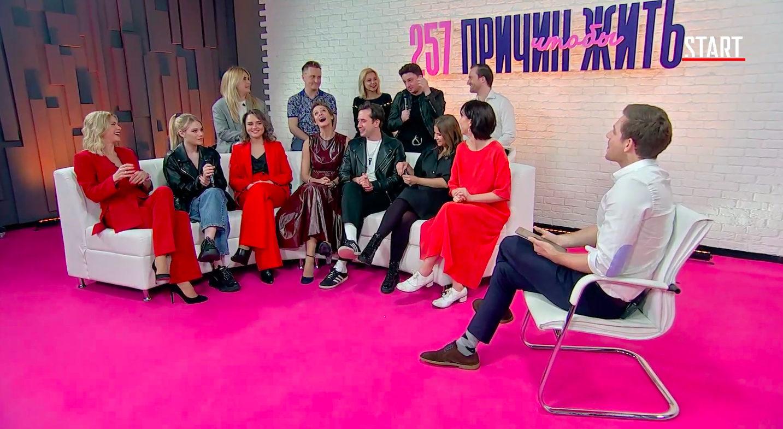 Полина Максимова рассказала о сериале «257 причин, чтобы жить»