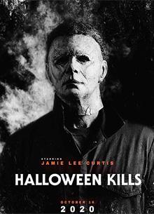 """Создатели фильма """"Хэллоуин убивает"""" пообещали масштабное зрелище"""