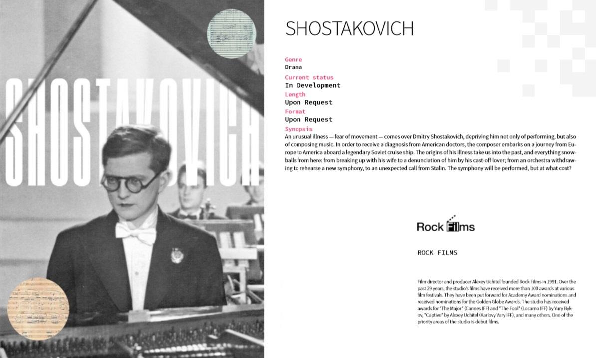 Алексей Учитель поставит фильм о Дмитрии Шостаковиче