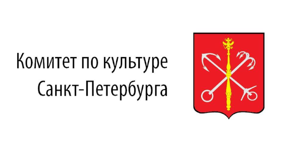 В Санкт-Петербурге поддержат производство «Петрополиса» и ещё девяти фильмов