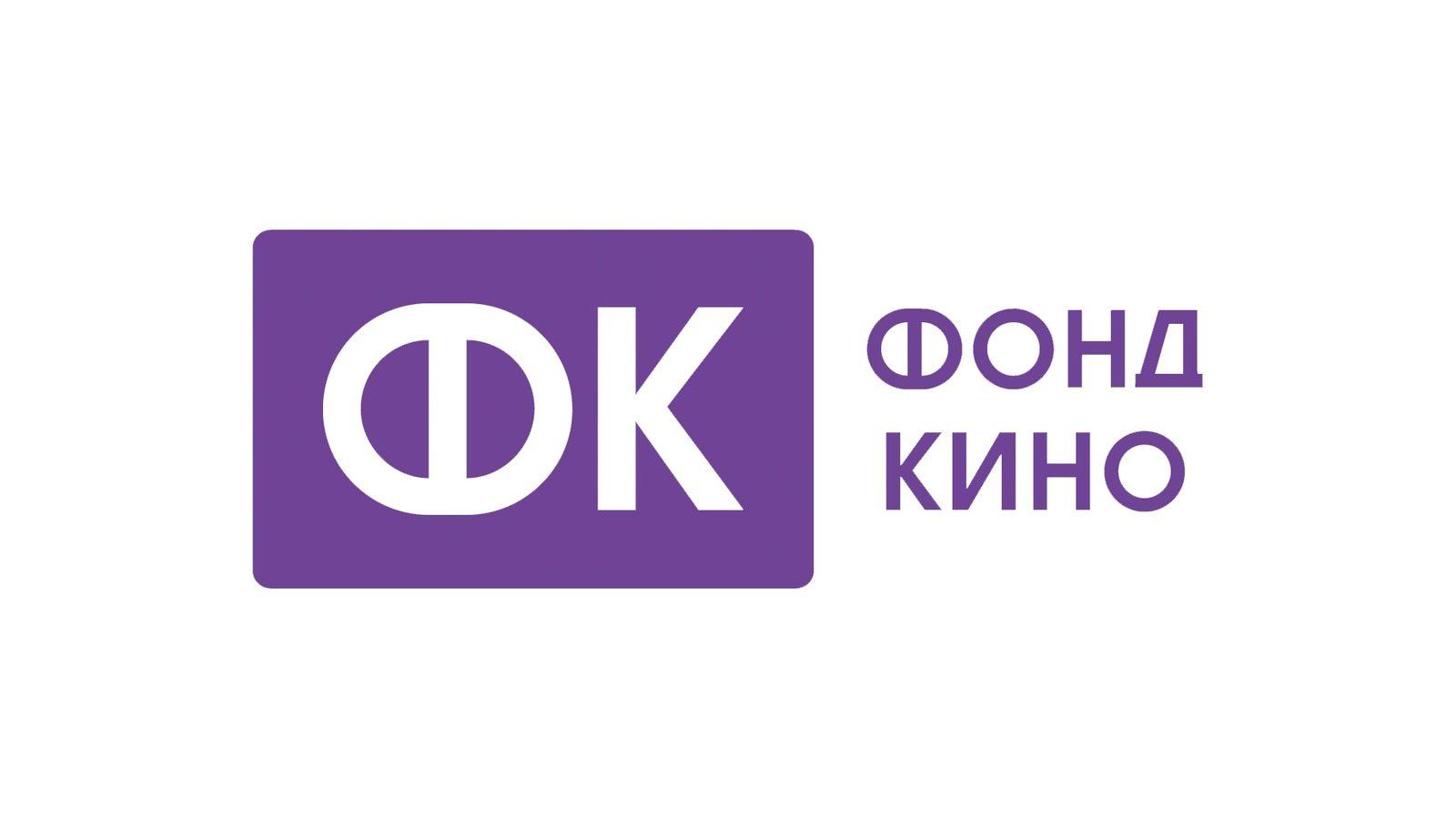 Фонд кино поддержит производство «Девятаева» и третьей части «Последнего богатыря»