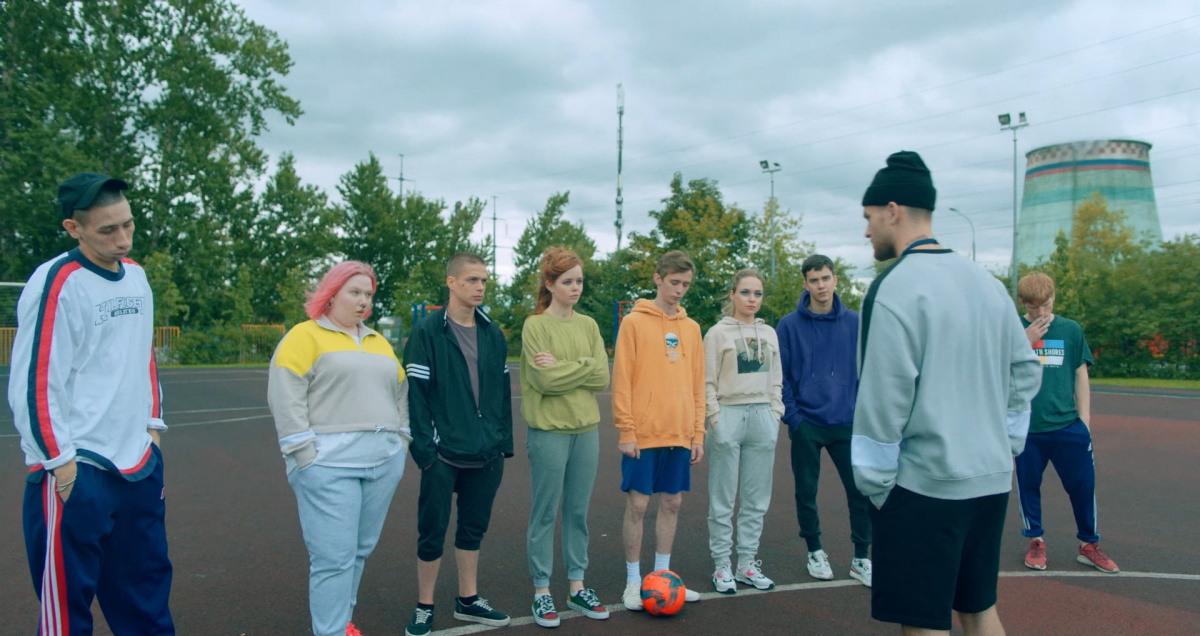 Они вернутся: 2 сезон «Трудных подростков» выйдет в октябре
