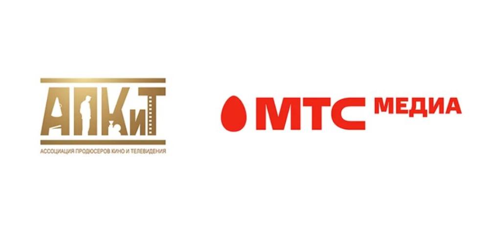 МТС Медиа вошла в состав Ассоциации продюсеров кино и телевидения