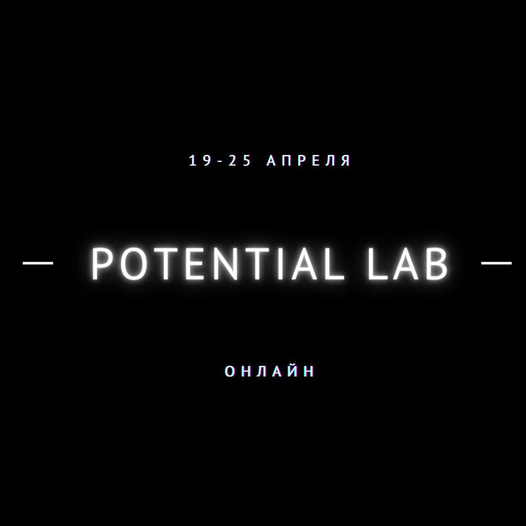 Сценаристы Алексей Караулов и Дмитрий Котов включены в жюри питчинга Potential Lab
