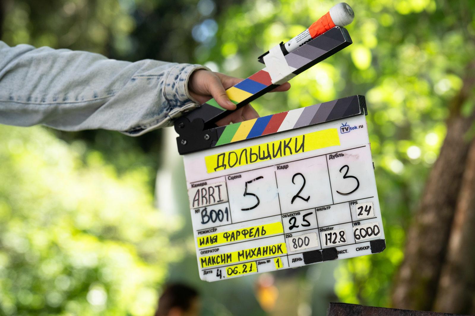 «Отчаянные дольщики» во главе с Михаилом Трухиным взяли в заложники Максима Лагашкина