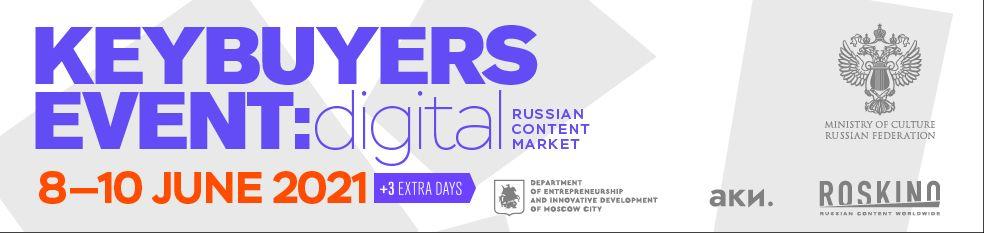 На Key Buyers Event обсудят привлекательность Москвы для съёмок и перспективы российских актёров за рубежом