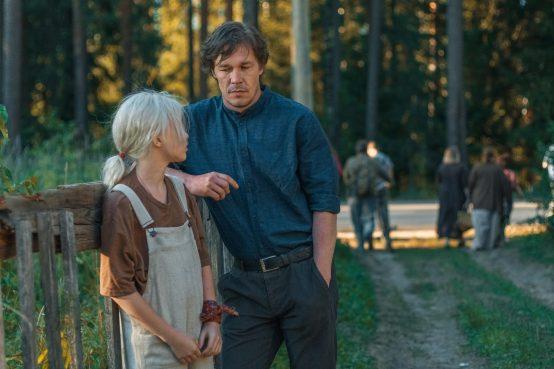 Старшая дочь Юлии Пересильд дебютирует как актриса в мистическом триллере «Тибра»