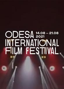 Терри Гиллиам поблагодарил Россию на кинофестивале в Одессе