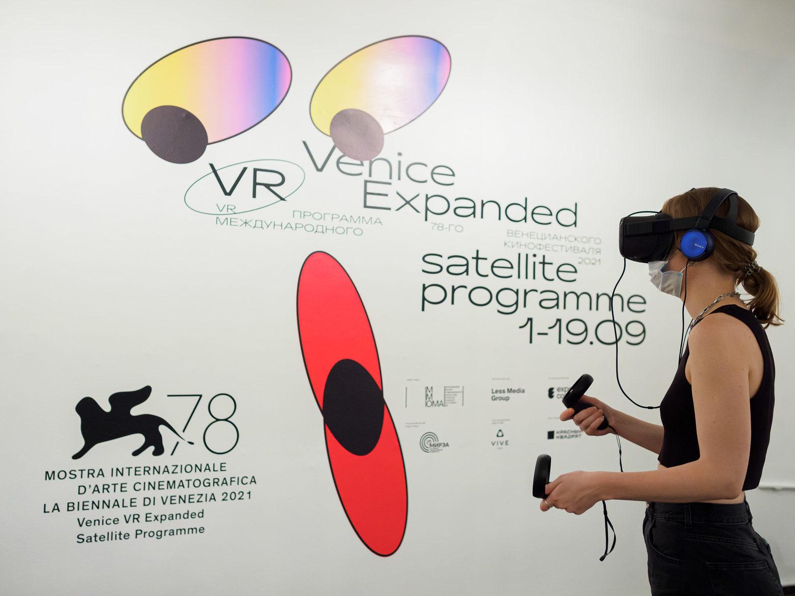 В Московском музее современного искусства покажут лучшие VR-работы Венецианского фестиваля