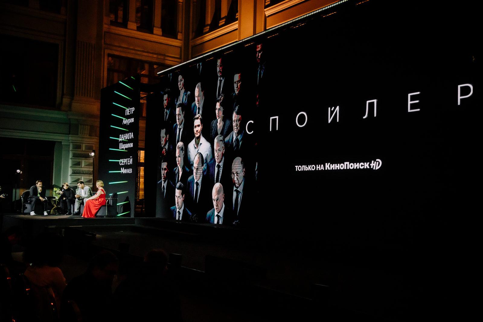 «Орел и решка» с Александрой Бортич и нечисть в Чертанове: КиноПоиск представил премьеры сезона